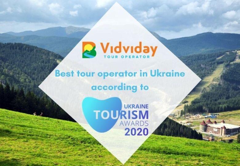 Vidviday – best tour operator in Ukraine