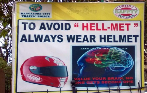 Vidya Sury helmet
