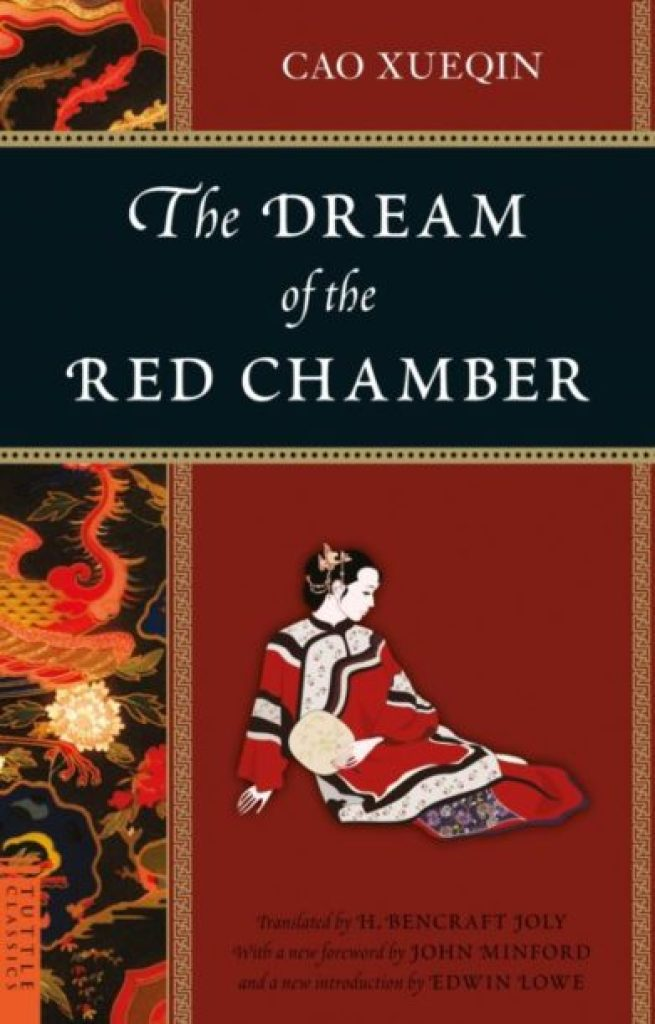 Red Chamber Logo