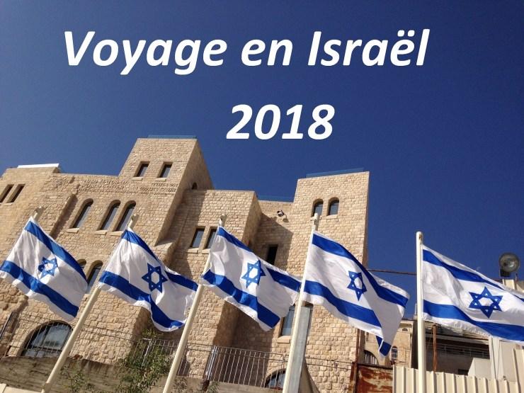 Israel Vie et Lumiere