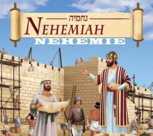 Livre de NEHEMIE