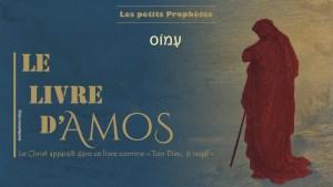 Le livre d'Amos עָמוֹס