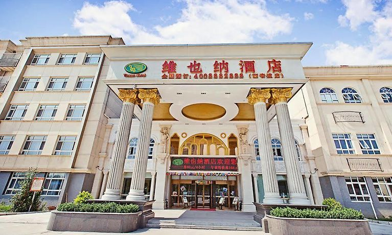Vienna Hotel Tianjin Xiqing Avenue Hotel Reservations In