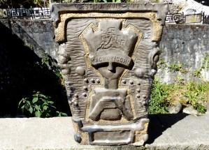 Sculpture inca