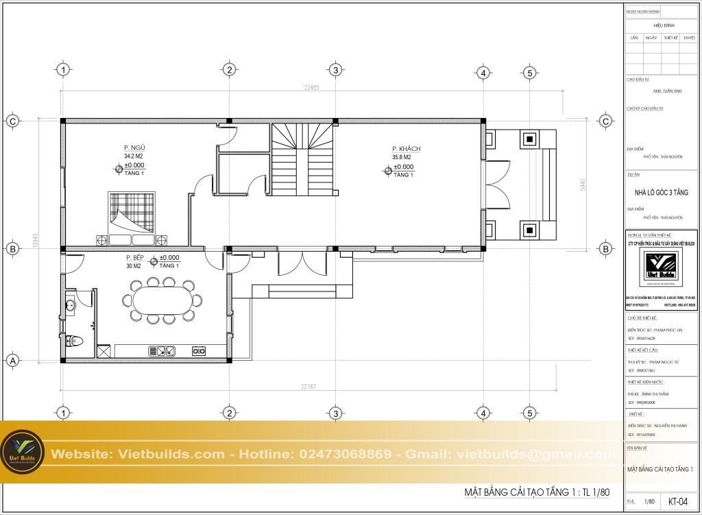 thiết kế cải tạo dinh thự 3 tầng kiểu tân cổ điển - mặt bằng tầng 1
