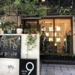 ハノイで間違いなしのレストラン【PePe la poule】