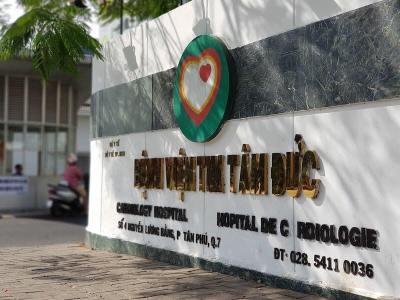 Tam Duc 心臓病院