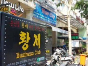 korean-businessclub-d7