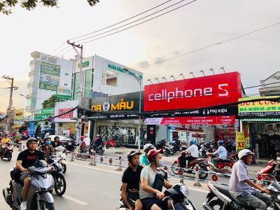 グエンティタップ通り_7区_ホーチミン_Nguyen Thi Thap_DIst7_HCMC_Vietnam