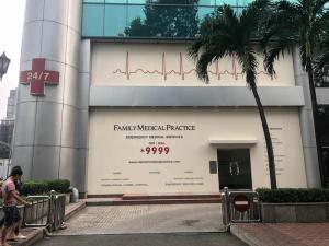 Vietnam-Hochiminh-Family Medical Practice