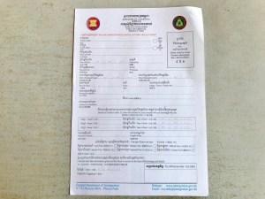Visa_docment