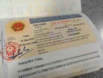 ベトナム観光ビザ