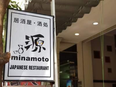 minamoto-d7-japaneserestaurant-ホーチミン7区-日本食-源