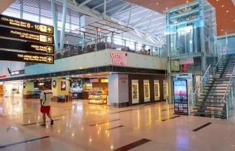 ベトナム_ダナン_ダナン国際空港_CIP オーキッドラウンジ_Vietnam_Danag-International Airport_CIP_ORCHID LOUNGE_Cover