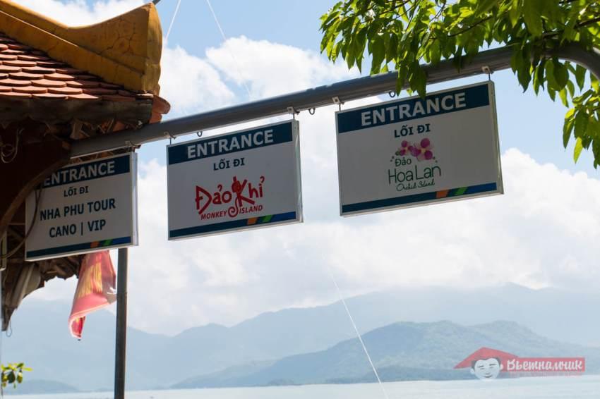 Таблички-указатели с названиями островов