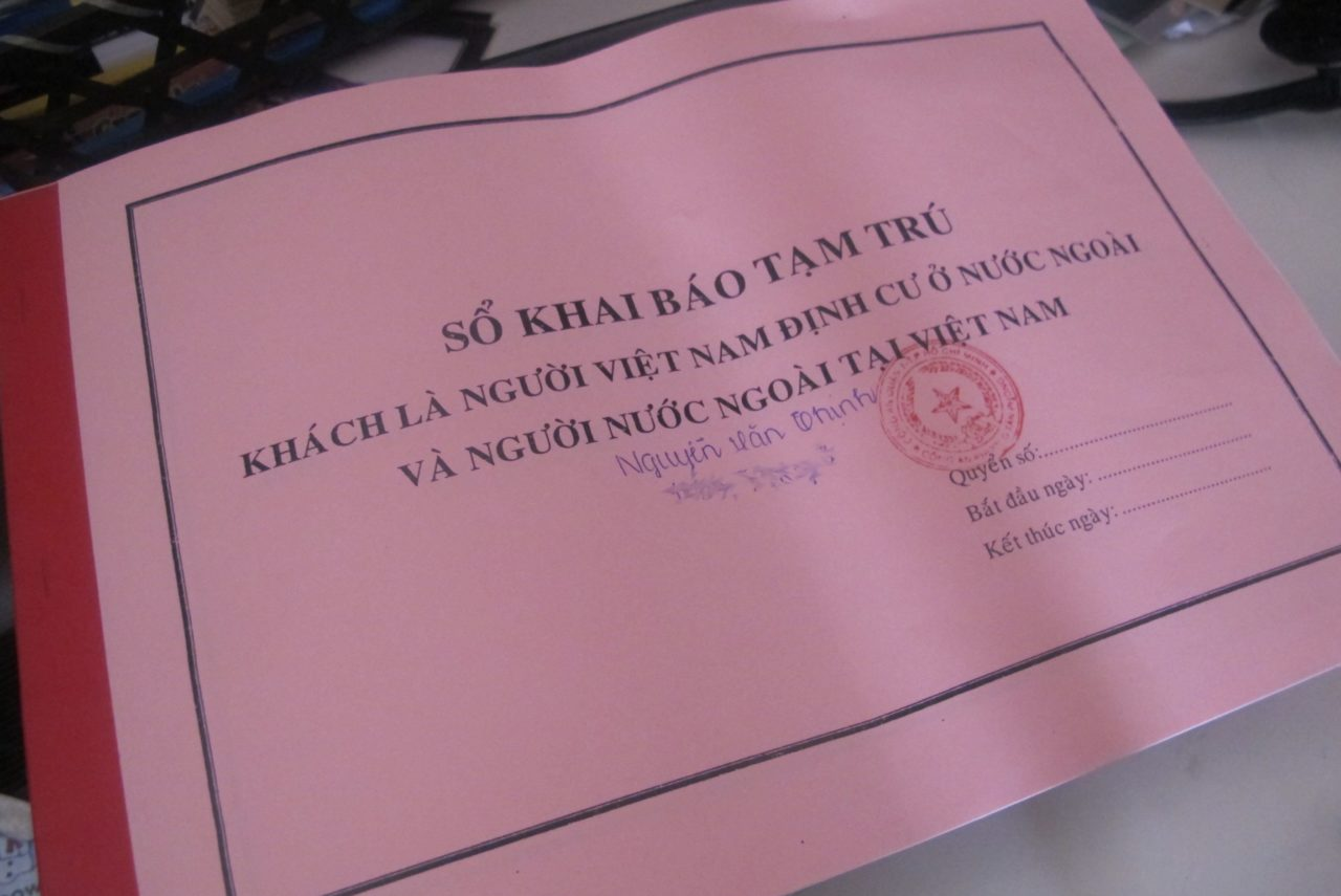Розовая книга