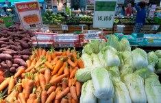 Прилавок с овощами в BigC