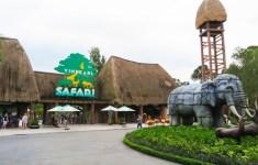 Сафари парк на Фукуоке
