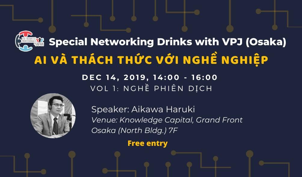 Special Networking Drinks (Osaka Tháng 12/2019) – AI và thách thức với nghề nghiệp