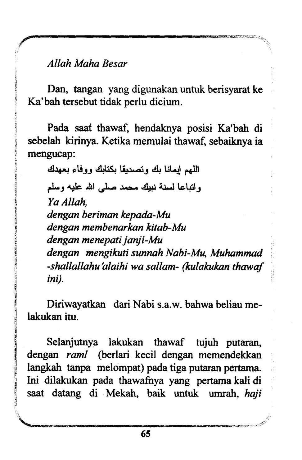 Arti Thawaf : thawaf, Publications, Umrah, Pilgrimage, According, Sunnah, Indonesian), 68-69, Created, Publitas.com