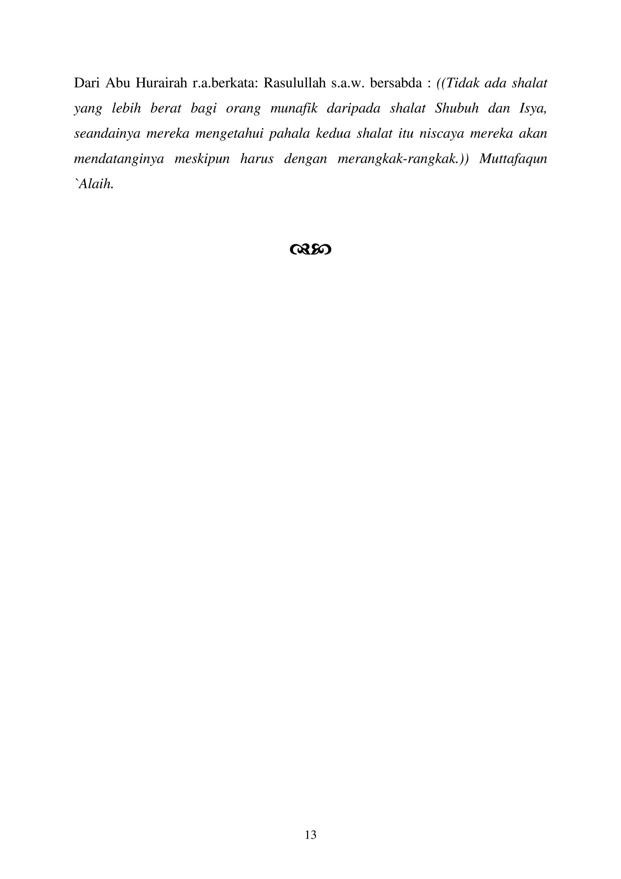 Arti Muttafaqun Alaih : muttafaqun, alaih, Publications, Virtue, Benefits, Statute, Indonesian), Created, Publitas.com