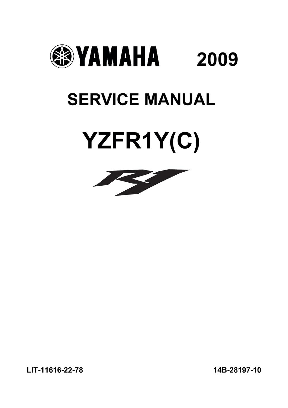 hight resolution of yamaha r1 2009 service manual flat 2009 yamaha r1 wiring diagram 2009 yamaha r1 wiring diagram