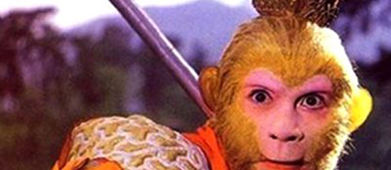 Return of the Monkey King -- Journey to the West