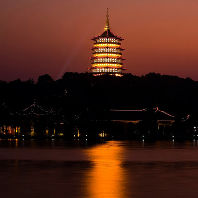 Leifeng Tower by the West Lake in Hangzhou
