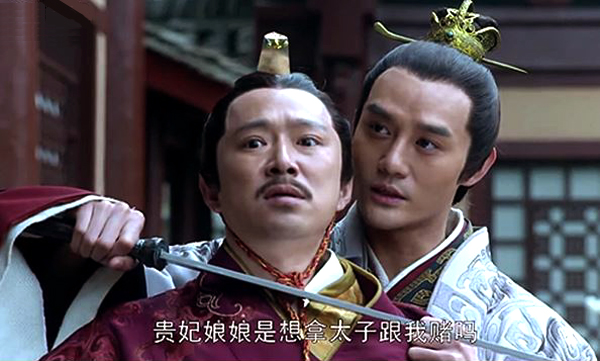 Crown Prince was taken hostage by Prince Jing
