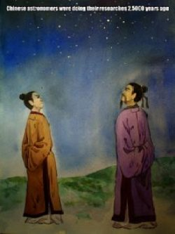 Chinese astrologers researching the sky 2,500 years ago