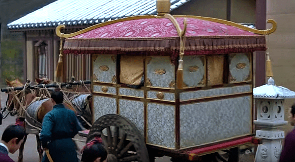 Prince Yu's carriage