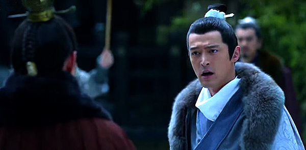 Nirvana in Fire (5): A Plot