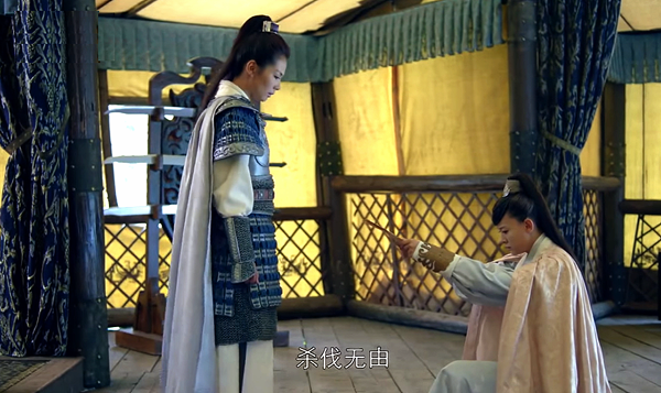 Princess Nihuang receives Mei Changsu's letter and the news of his death
