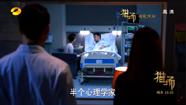 Zheng Qiudong lying in a hospital ward