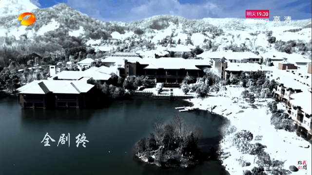 A winter scene in Hangzhou resort