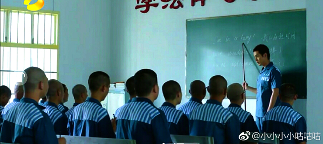 Zheng Qiudong becomes a teacher to other inmates in prison