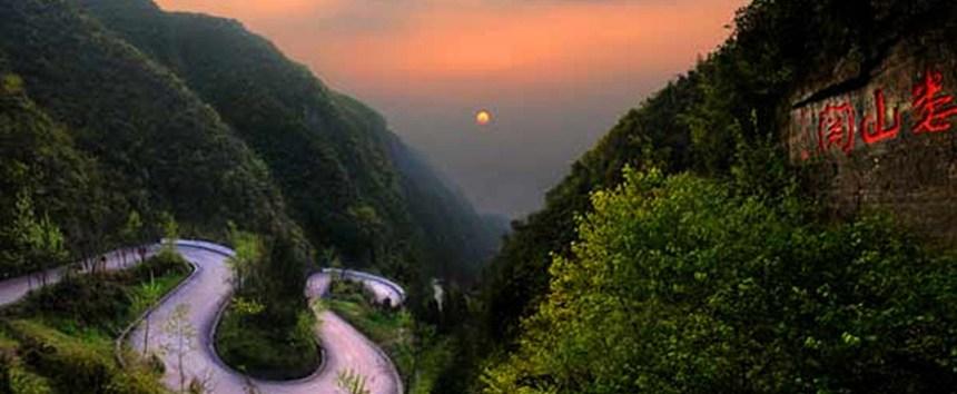 Loushan Pass