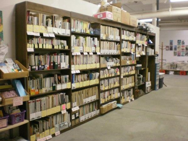Denver Zine Library.
