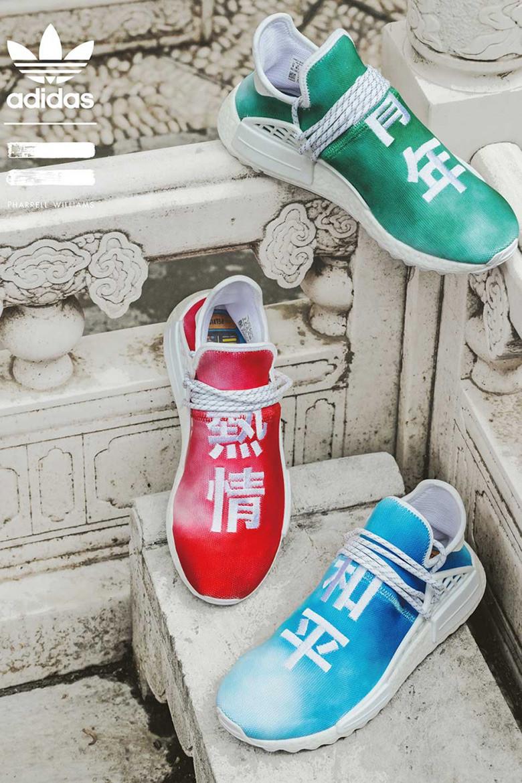 pharrell-adidas-nmd-hu-china-release-info-2