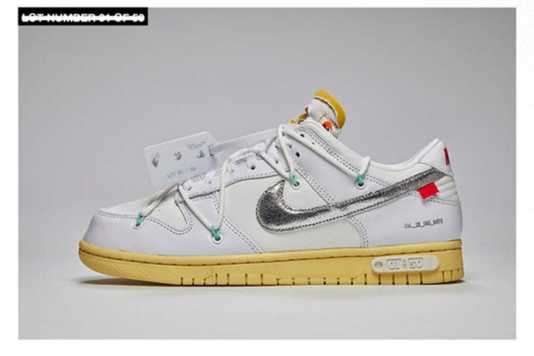nike dunk low sneakers virgil abloh
