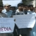 Journalists in Peshawar protesting against attack on a TV channel's office in Karachi on August 16, 2013. (ViewsWeek photo)