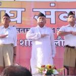RSS leaders at a recent meeting in the Indian administered Kashmir. (Photo via RSS website)