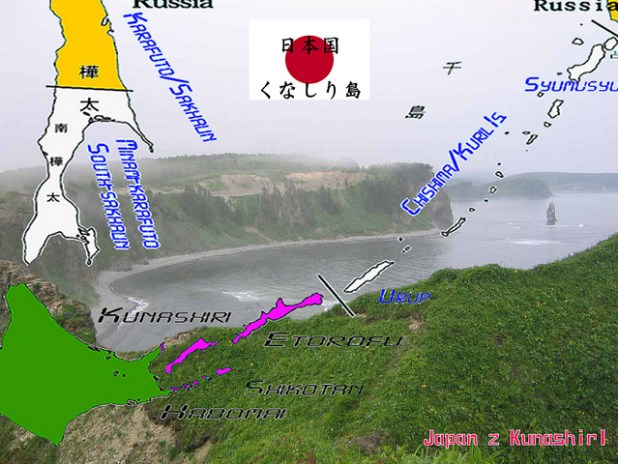 Japan and Russia have a dispute over Kuril Islands. (Photo by kz tk's, Creative Commons License)