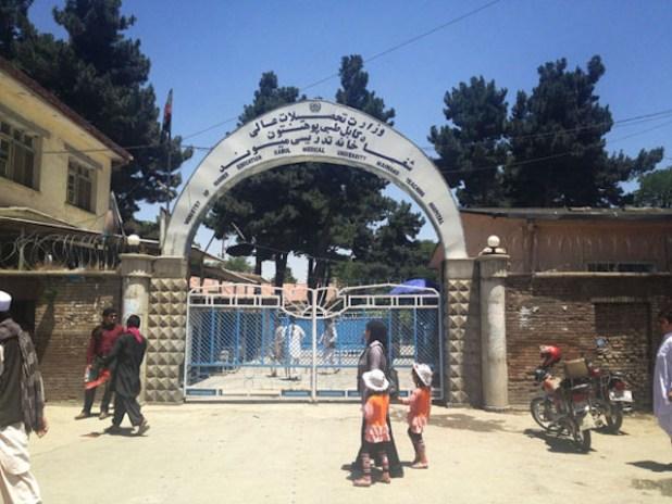 Maiwand Teaching Hospital, Kabul. (Photo by Ali Latifi, via Himal Southasian)