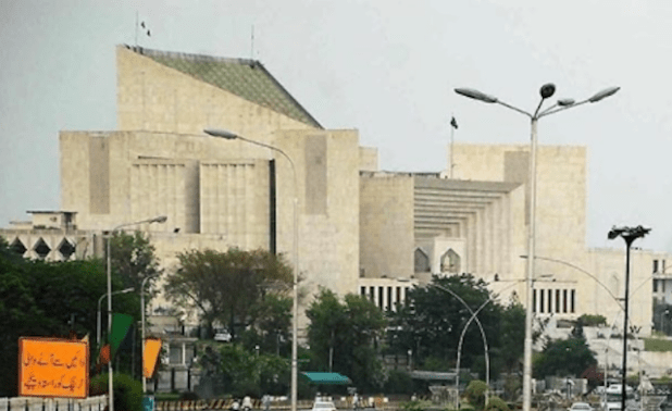 Supreme Court of Pakistan's building in Islamabad.