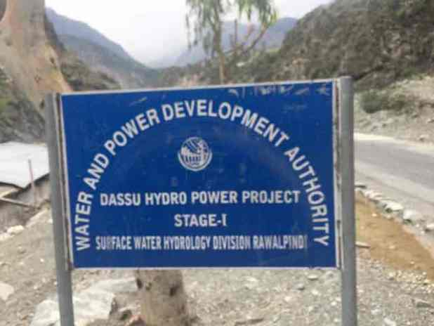Dassu Dam is being built in Khyber Pakhtunkhwa's Kohistan District. (ViewsWeek by Ijaz Ahmad)