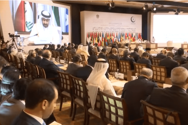 Why OIC Remains Ineffective on Kashmir - ViewsWeek