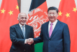 Can China Spearhead Peace in Afghanistan?