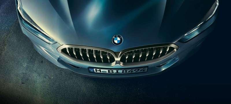 BMW Luxury Lounge
