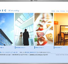 チャペル「a.s.c」web2007